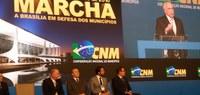 Serpro expõe soluções na XXI Marcha a Brasília em Defesa dos Municípios