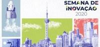 Serpro compartilha sua expertise em TI na Semana de Inovação